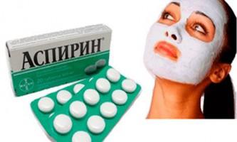 Аспірин від прищів на обличчі