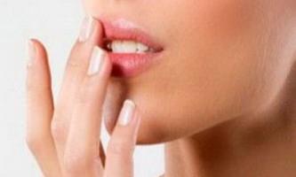 Як прибрати пухлина з губи при герпесі