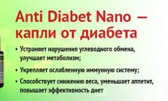 Дієта для діабетиків: французька методика схуднення