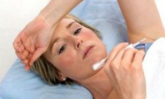 Герпес типу 3: симптоми і лікування