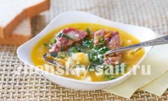 Гороховий суп з копченостями в мультиварці