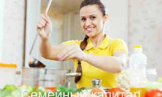 Як виправити пересолений суп