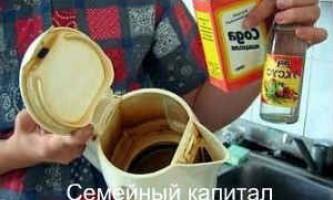Як позбутися від накипу в чайнику