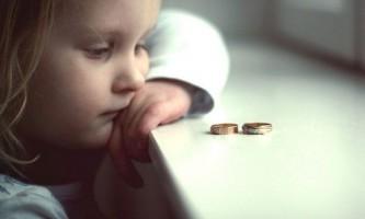 Як знайти підхід до важкого дитині?