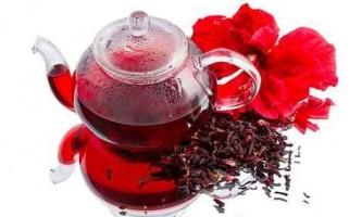 Як правильно заварювати чай каркаде
