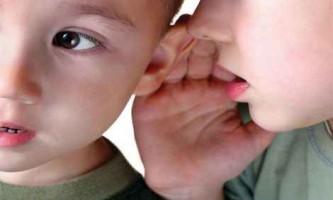 Як перевірити слух у дитини