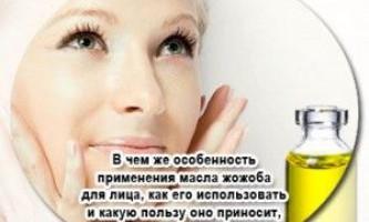Масло жожоба для обличчя: властивості, способи застосування, маски