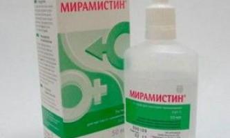 Мірамістин при лікуванні герпесу на губах