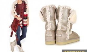 Модна зимове взуття 2011/2012: уггі, унти, хутряні черевики та чоботи