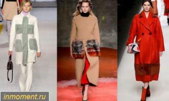 Модні пальто зима 2015/2016