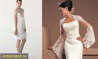 Модні весільні сукні осінь 2012