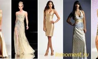 Новорічна одяг 2010: що одягнути на новий рік тигра 2010. Святкові жіночі сукні