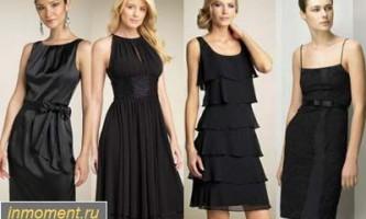 Офісна мода осінь 2012