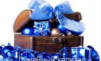 Оригінальні новорічні подарунки своїми руками