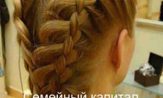 Плетіння коси на довге волосся