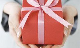 Подарунки просто так. Що подарувати знайомому? Подарунок в радість