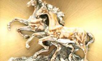 Подарунки в рік коня 2014. Що дарувати в новий 2014 рік коня