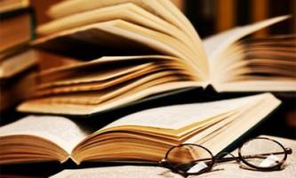 Свято 28 вересня - день ділової книги в росії