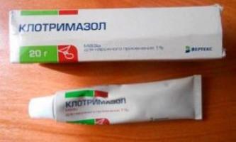 Препарат «клотримазол» від позбавляючи