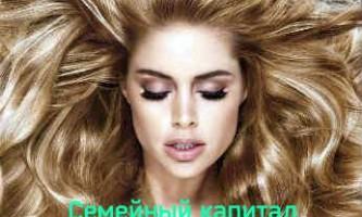 Застосування масла ши для волосся