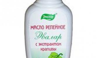 Реп`яхову олію для особи