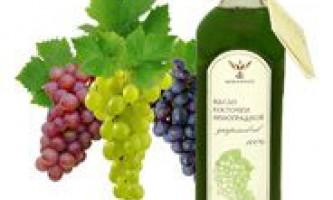 Способи застосування масла виноградних кісточок