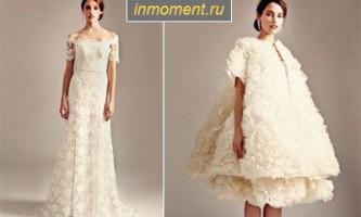 Весільна мода осінь 2014