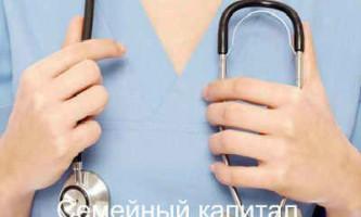 Свинячий грип. Симптоми і лікування