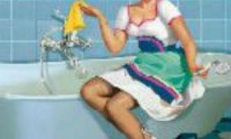 Прибирання у ванній кімнаті