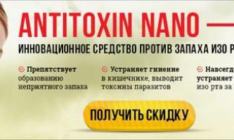 Запах ацетону з рота у дитини: причини